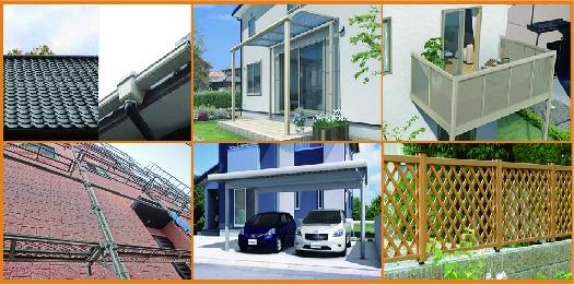 屋根,雨樋,ベランダ,外壁,カーポート,リフォーム,塗装